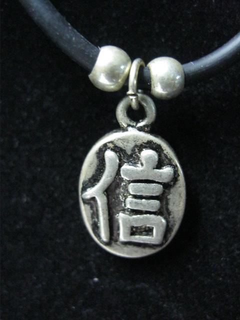 824 210 F Chinese Symbols Necklace Faith 824 210 F Chinese Symbols